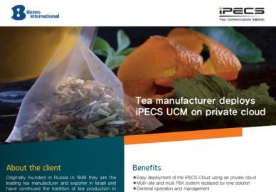 Tea-manufacturer-deploys-iPECS-UCM-on-private-cloud